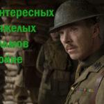 voyna-movieslover.ru