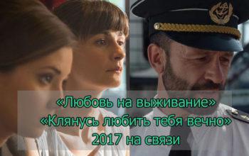 klyanus-vechno-movieslover